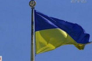 З будівлі Закарпатської ОДА вкрали державний прапор