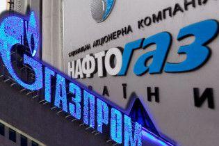 Україна погодилася на російські умови при створенні нафтогазового СП