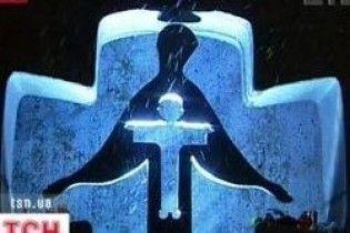 СБУ оприлюднила новий список організаторів Голодомору