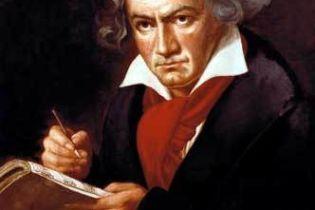 Лікар був вбивцею Бетховена