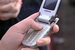 У США жінку, яка слала сама собі SMS з погрозами, посадять у тюрму