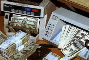 "НБУ просить ""Альфа-банк"" врятувати українські банки"