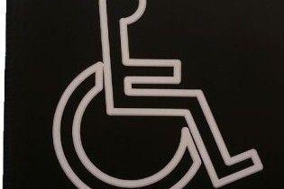П'яний кримчанин збив інвалідів на візках