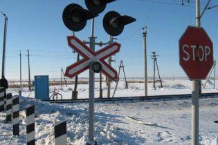 У Дніпропетровську юнак ледь не підірвав залізничний переїзд