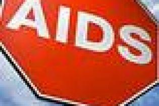 Де гроші на боротьбу зі СНІД?