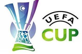 Усі українські клуби зіграють матчі Кубка УЄФА в один день