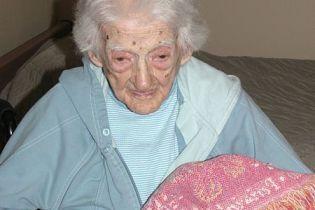 Померла найстаріша жінка планети (відео)