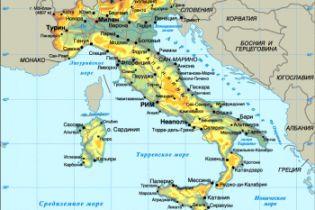 В Італії вбили українку