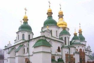 ЮНЕСКО може внести Софію Київську та Лавру до об'єктів під загрозою