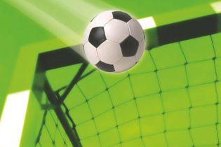 Рейтинг IFFHS: український чемпіонат сильніший за російський і голландський