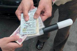 Украинские водители готовятся к штрафам (видео)
