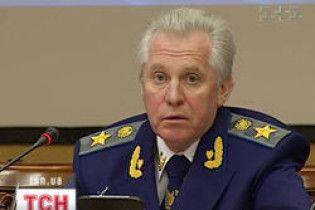 Заступників генпрокурора усунули від найбільш резонансних справ