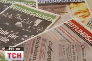 У Німеччині продають газети з цитатами Гітлера