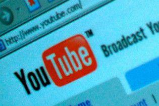 YouTube хоче ввести платний показ телесеріалів
