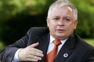 Загибель президента Польщі Леха Качинського