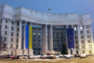 МЗС оскаржило рішення про незаконність вертикального розташування прапора