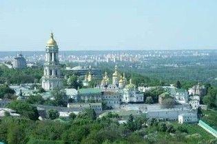 ПР: із Києво-Печерської лаври зроблять музей Голодомору