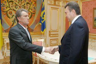 """Ющенко: """"ПР готується до виборів"""""""