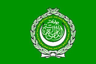 Ліга арабських держав вибрала нового генсека на безальтернативній основі