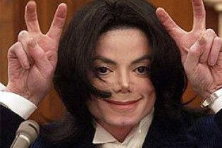 Последний любовник Майкла