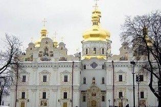 """Московський патріарх відвідає Україну в часи """"випробувань і скорботи"""""""