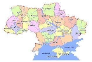 БЮТ хоче перейменувати міста і області України