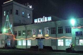 Аеропорт в Жулянах віддадуть в приватні руки на 49 років