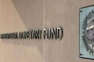Місії МВФ не вистачило квитків в Україну