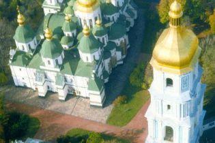 В Киев привезли коллекцию Людовика ХІІ (видео)