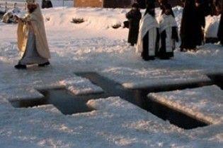 Православні і греко-католики відзначають Водохреща