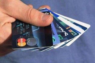 Кредитні картки можуть стати причиною ще однієї кризи