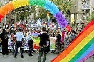 В Миколаєві заборонили фестиваль геїв і лесбіянок