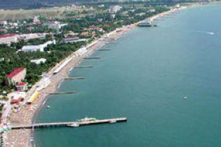 Дети возвращаются после отдыха в Крыму (видео)