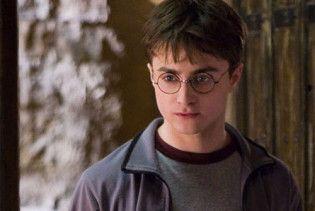 Дублер Гаррі Поттера травмувався