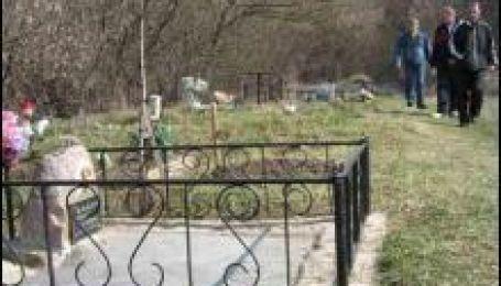 Варвари на цвинтарі