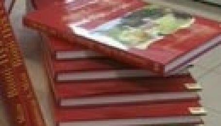 """Книжка """"Вінні Пух і всі, всі, всі"""""""