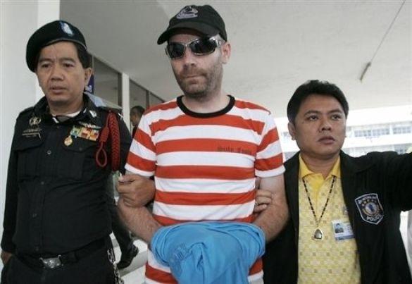 Злочинець під кодовим іменем Віко, спійманий завдяки Інтернет