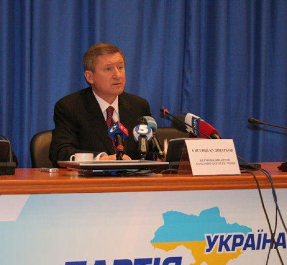 Євген Кушнарьов