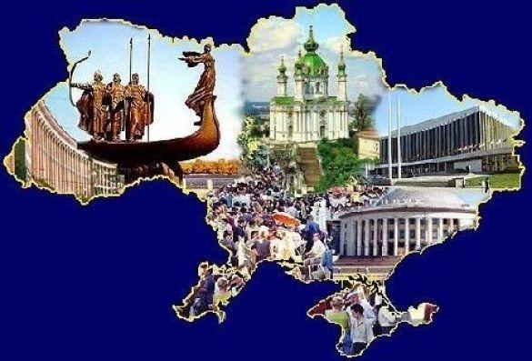 Україна склала Національний атлас