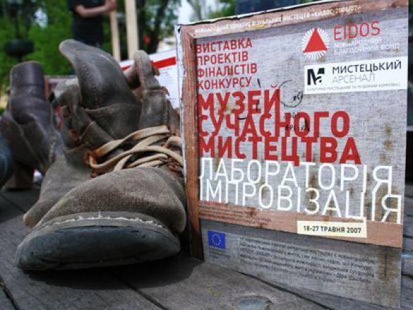 фото: Лариса Поліщук