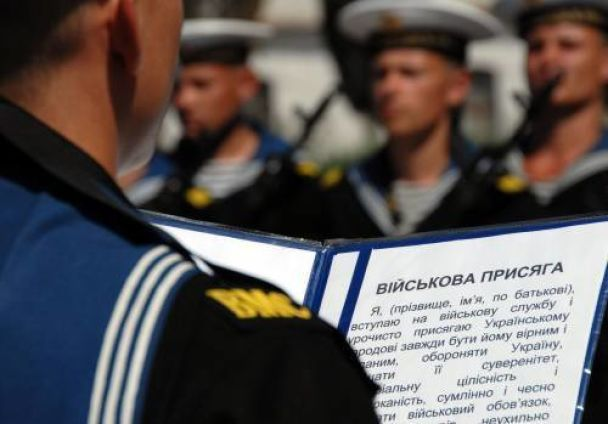 Сьогодні – День української армії (фото)
