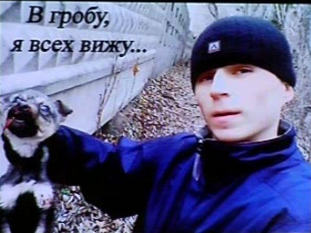 """""""Дніпропетровські маніяки"""" не впізнають себе на відео (відео, оновлено)"""