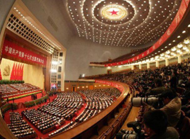 Стали відомі майбутні лідери Китаю