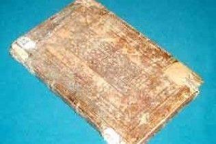 В Україні видають антикварні книги