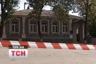 Квартиру вбитого прокурора Таращі пограбували
