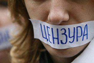 """""""Репортери без кордонів"""" констатували погіршення свободи слова після обрання Януковича"""
