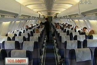 Шанс потрапити в авіакатастрофу в кожної людини один з 5 млн