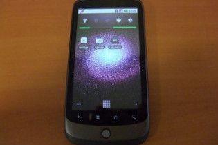 Google офіційно представив конкурента iPhone