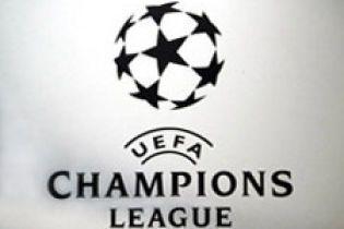 Ліга чемпіонів: огляд матчів середи