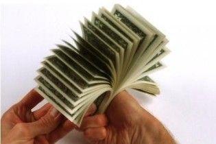 Рахування грошей полегшує біль і страждання